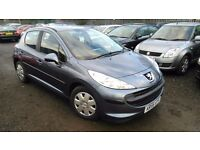 Peugeot 207 1.4 16v S 5dr, HPI CLEAR, LONG MOT, GOOD CONDITION, DRIVES SMOOTH, P/X WELCOME