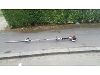 Cobra lrh26c long reach hedge trimmer. Bought just over a year ago starts and runs brilliantly.