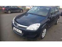 2008 Vauxhall Astra 1.7 CDTI Life, MOT, 1 Former Keeper, 8 Stamps in Service History,