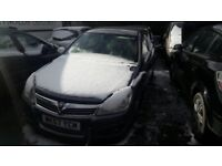 Vauxhall Astra For Breaking/Spares
