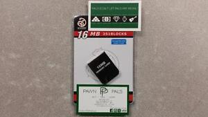 Hydra Gamecube/Wii Memory Card