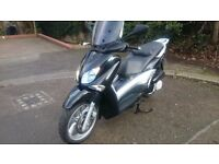Yamaha X-City 250 bike in excellent condition!