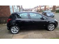 Vauxhall Corsa TDi SXi For Sale