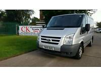 FORD TRANSIT VAN SWB NO VAT. FREE WARRANTY AND FINANCE AVAILABLE