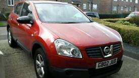 Nissan Qashqai Visa 1.5 DCI 2007 on private plate now sold