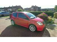 Citroen c2 vtr 1.6 ministry of sound