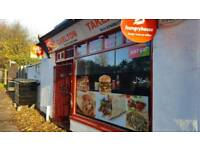 Takeaway In Nottingham For Sale