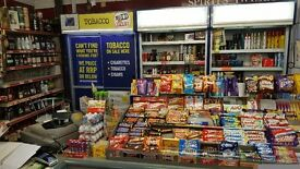 Retail convenience store for sale
