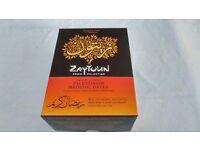 Zaytoun Medjoul Palestinian Large/Jumbo Dates Premium Quality 1KG FRESH PRODUCE NEW SEALED