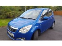 2012 Vauxhall Agila 1.0 S Ecoflex – One Owner, £20 Road Tax, Low Insurance, Low Miles