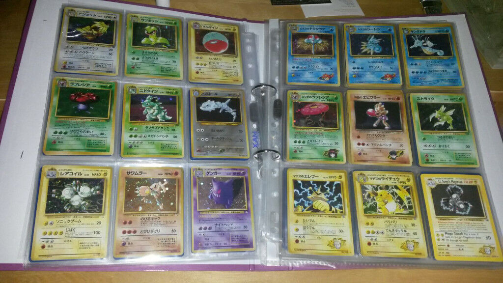 Rare Out Of Print Pokemon Cards Japanese Holos See Description And Photos In Nottingham Nottinghamshire Gumtree