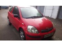 Excellent car with great fuel economy an a performing 1.4 diesel engine & £30 tax annually