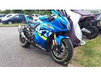 Suzuki GSXR1000RR 2017 MotoGP Blue RRP: £16200