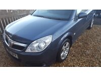 Vauxhall Vectra C in good condition, no issues, good runner.