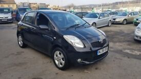 TOYOTA YARIS 1.3 AUTOMATIC T-SPIRIT 5DR++12 MONTH MOT++FULL SERVICE HISTORY+WARRANTY COVER AVAILABLE
