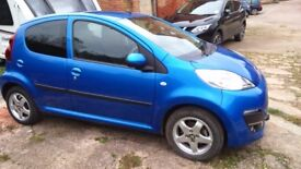 Peugeot 107 Allure - Fully Fitted With Smart Tow System