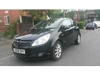 Vauxhall CORSA, full service history, low mileage 64662
