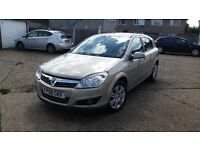 Vauxhall Astra CDTI 1.7 Diesel*low Milage*All leather inter*Very Clean & Well Maintained*HPI Clear*