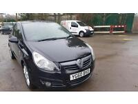 Beautiful Vauxhall Corsa sxi 2010
