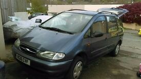 Ford Galaxy 7 Seater Family Car 12 months MOT