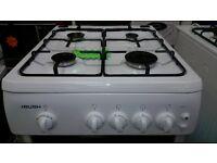 Bush Gas Cooker