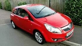 Vauxhall Corsa SXi, 1.2 petrol, manual, 5 speed, 3 door hatchback, 2008 in red with low mileage!!!