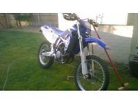 Yamaha wr400