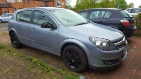 Vauxhall astra 1.6 petrol 2008 Low mileage OPEN TO OFFERS and px