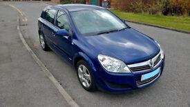 2007 Vauxhall Astra Energy 1.4 16V Petrol,only 39000 miles.Full service history. Mot till March 2018