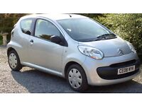 2008 Citroen C1, 63000 miles, full service history, same as Toyota Aygo