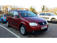 2004 Volkswagen Touran 1.9 TDI S 5dr (7 Seats) with FULL SERVICE HISTORY-11 STAMPS & 12 months MOT