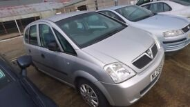 2004 VAUXHALL MERIVA LIFE 8V, 1.6 PETROL, BREAKING FOR PARTS ONLY, POSTAGE AVAILABLE NATIONWIDE