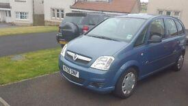 Vauxhall mariva 1.4 petrol,2007,mot,december 2017,alloy wheels,46mpg,good condition