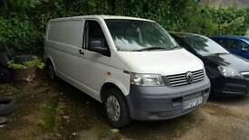Van for sale transporter