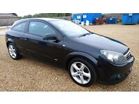 Vauxhall Astra for sale £800 ONO
