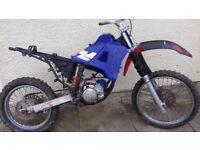 Yamaha dt125r x2