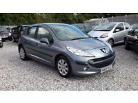 Peugeot 207*** Diesel 1398cc***Tax £30 Full Year, Hatchback,2009(09) Grey, Manual,Full Mot.