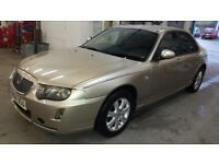 Rover 75 Connoisseur 1.8l Maual.