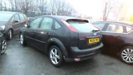 Ford focus mk2 tow bar wanted