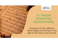 Muslim Spiritual Healer Based on The Quran and Sunnah removal of Black Magic Nazar Sihr