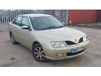 PROTAN IMPIAN 2007 PETROL LOADS OF MOT