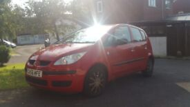 Good Starter car - 12 month warranty available