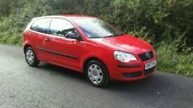 Vw polo cheap insurance
