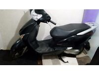 Honda NHX 108cc