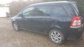 Vauxhall zafira 1.7cdti excite ecoflex 12 plate.