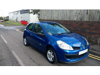 Renault Clio Extreme 1.2 16v (2008) 14,000k Very Low Mileage!!!!
