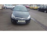 vauxhall astra 1.7cdti sxi or px