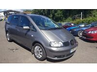 Seat Alhambra 2.0 TDI Stylance + MOT MARCH 17+8 STAMPS+IDEAL LARGE FAMILY CAR+3 MONTH WARRANTY INC