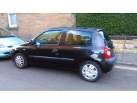 Renault Clio - 1.5 Diesel (low mileage)