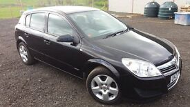 Vauxhall Astra 1.4 Energy 2007 low mileage very clean motor serviced in March